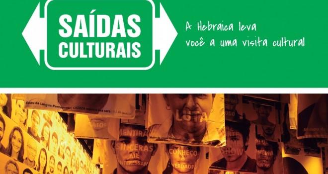 SAÍDA CULTURAL E O MUSEU DA LÍNGUA PORTUGUESA