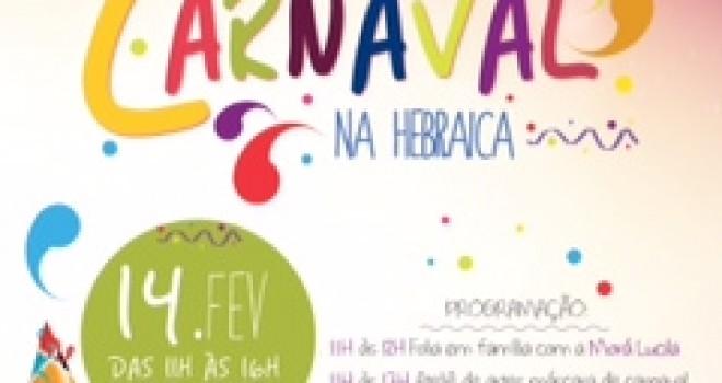 """""""RESSACA DE CARNAVAL"""" E  """"BOTECO S.A. DE VERÃO"""""""
