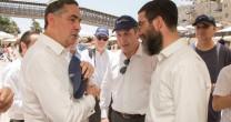 SEMINÁRIO EM ISRAEL AOS MINISTROS DO STF E STJ