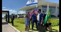 BANDEIRA DE ISRAEL EM MANIFESTAÇÕES