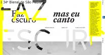 BIENAL DE SÃO PAULO LANÇA NOVO SITE E A BIENAL EM CASA