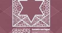 GRANDES FESTAS 5781 – PARTICIPAÇÃO PRESENCIAL OU ON-LINE