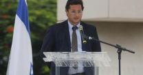 RIO DE JANEIRO INAUGURA MEMORIAL ÀS VÍTIMAS DO HOLOCAUSTO