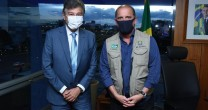 LIDERANÇA DA CONIB ENCONTRA-SE COM ONYX, PACHECO, LIRA E ARAS, EM BRASÍLIA