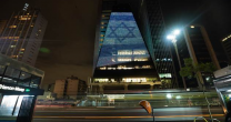 73º ANIVERSÁRIO DE INDEPENDÊNCIA DE ISRAEL É CELEBRADO COM EXIBIÇÃO DE BANDEIRA E DE VÍDEO-ARTE NA FIESP