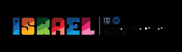 logo_ISRAEL_consulado_baixa-15.jpg